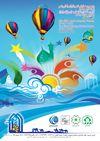 100519_shiraz_logo1