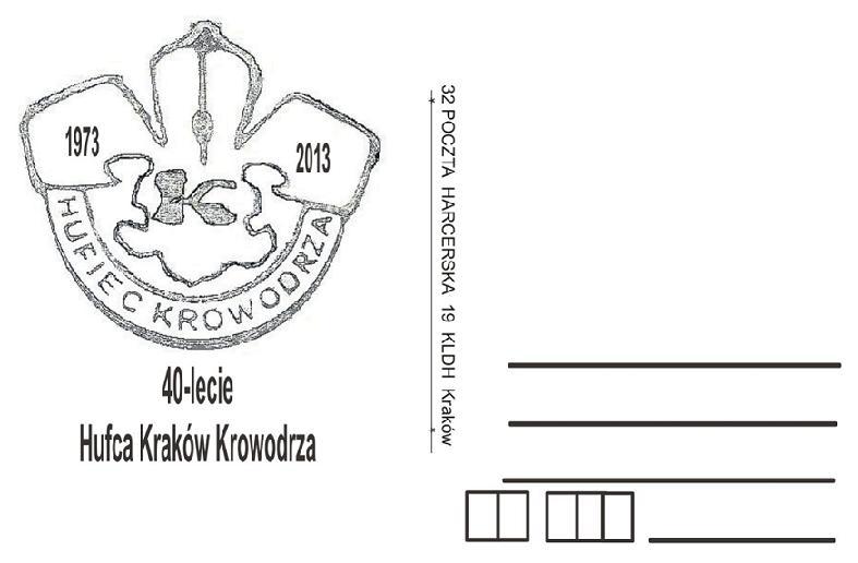 articles: 1305_kartka_jubileusz_40lecia_hufca_krowodrza.jpg