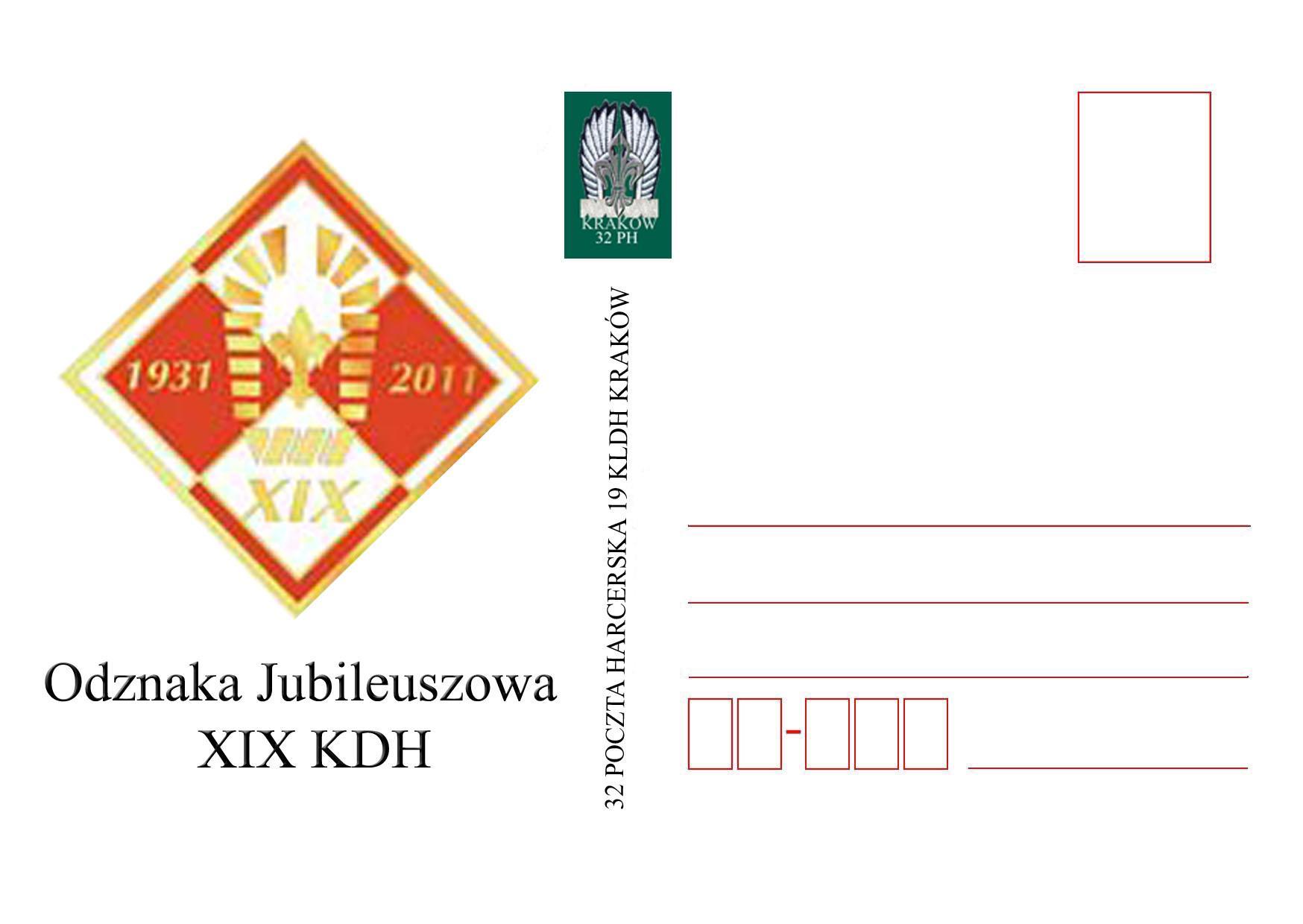 news: 1105_kartka_odznaka_jubileuszowa1.jpg